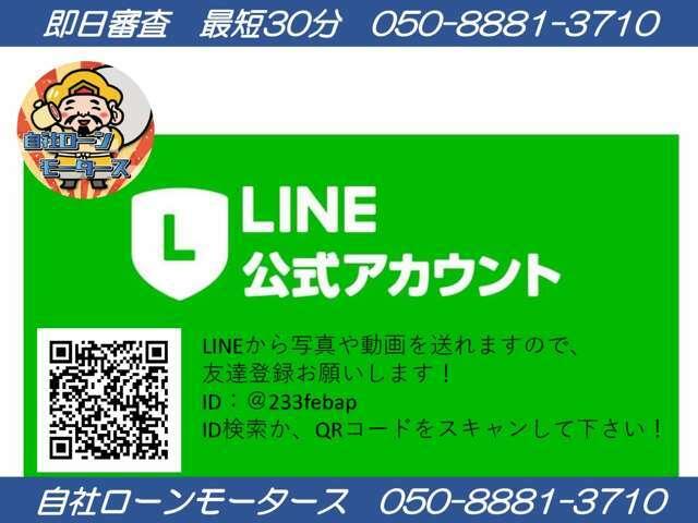 Aプラン画像:LINE@ID:@233febap ID検索お願いします!LINE@:https://lin.ee/w9DDYNM リンクから友達登録お願いします!※登録後トークをお願いします!