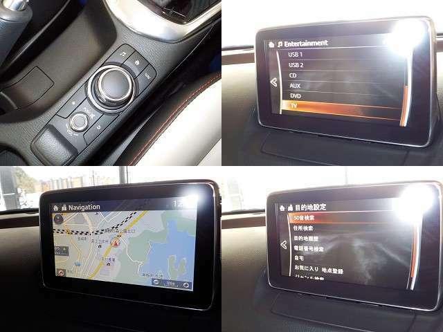 ナビはマツダコネクト!手元のコマンダーコントロールスイッチかタッチパネルでの操作が可能です!停車中であれば視聴可能です!