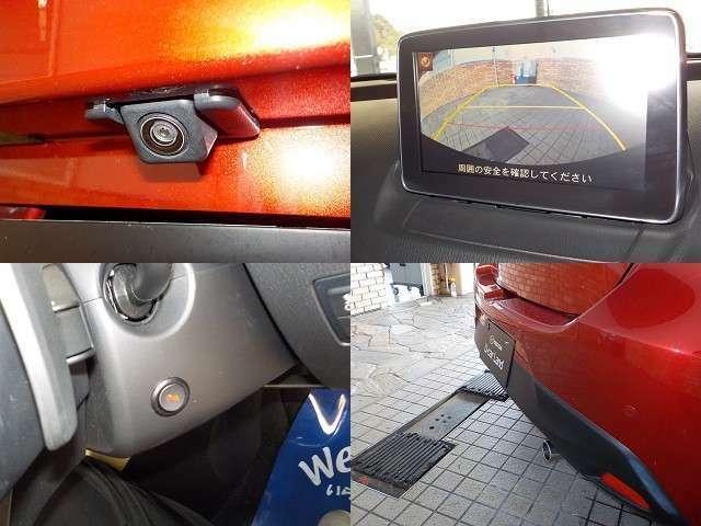 駐車の際に便利なバックカメラもバッチリございます!そして、障害物を検知してお知らせしてくれるパーキングセンサーも装備されてます♪