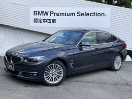BMW 3シリーズグランツーリスモ 320i ラグジュアリー 白革シート電動シートシートヒーターACCETC