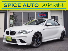 BMW M2クーペ M DCT ドライブロジック 1オ-ナ- 7速DCT 2.3万km 黒革 ナビM19AW