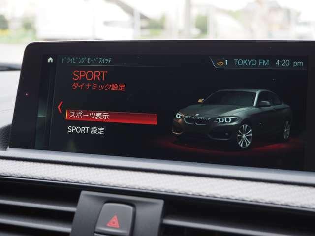 ドライビングパフォーマンス◆業界でも最も厳しいとされる第三者検査機関AISがつけた信頼のある評価は修復歴無し機関正常の4.5点。とても高い評価をいただきました!車両品質評価書付きのカーセンサー認定車両です。