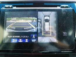 マルチビューカメラの画像です。車両周辺の状況が確認でき、安心です。