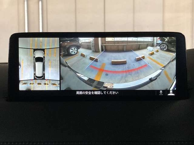 【360°カメラ】全方位の安全確認ができます。駐車が苦手な方にもオススメな便利機能です。