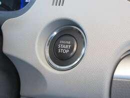 ワンタッチでエンジンのON/OFFが可能♪キーはポケットやカバンの中でも大丈夫です!
