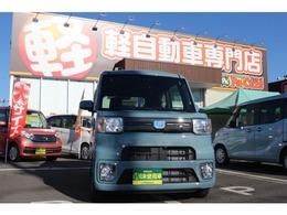 ダイハツ ウェイク 660 L スペシャルリミテッド SAIII 届出済未使用車