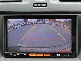 全国登録・納車可能です。1年間走行距離無制限の「日産ワイド保証」で全国3000ヵ所の日産サービス工場がサポートします