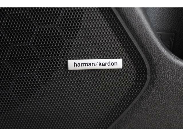 ハーマンカードンサウンドシステム