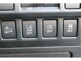 """★アイサイト(ver.3)は、ステレオカメラで常に前方を監視し、必要に応じて自動でブレーキなどの制御を行う運転支援システムです。""""ver.3""""ではカラー画像化によってブレーキランプの認識も実現しました★"""