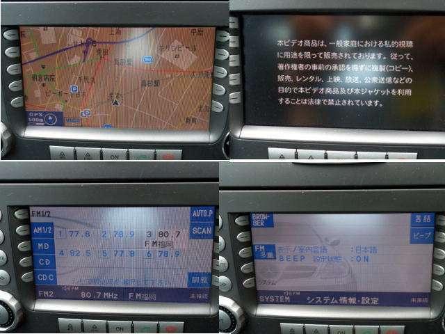 純正ナビ DVD再生 TV(アナログ)VICS/DVDナビ付マルチファンクションコントローラー