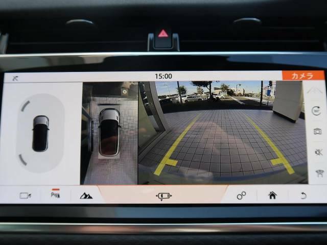 サラウンドカメラ(360度カメラ)『車載のカメラを駆使し、車を真上から見下ろしている映像に変換、センターディスプレイに表示させ、安全な駐車をサポート。縦列駐車や狭い場所への駐車に大きく役立ちます。』