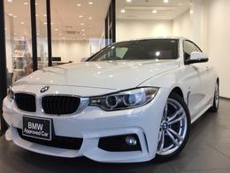 BMW 4シリーズクーペ 420i Mスポーツ HDDナビバックモニターパドルシフト