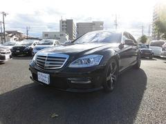 メルセデス・ベンツ Sクラス の中古車 S350 愛知県名古屋市南区 75.3万円
