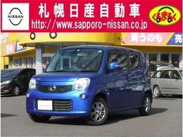 日産 モコ 660 X FOUR 4WD CDチューナー シートヒーター
