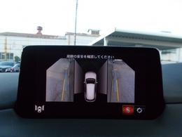左右の幅寄せ等にも使える360度ビュー!タッチして画面を簡単切り替えが可能!