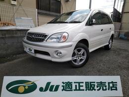 トヨタ ナディア 2.0 タイプSU LSセレクション 4WD