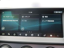◆地上波デジタル放送対応純正SSDナビゲーション『タッチスクリーンに対応し、直感的な操作が可能です。CD/DVD再生はもちろん、Bluetoothなど多彩なメディアに対応しています。』