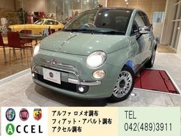 フィアット 500(チンクエチェント) ハッピー 1.2 8V 全国限定110台!※1.4L