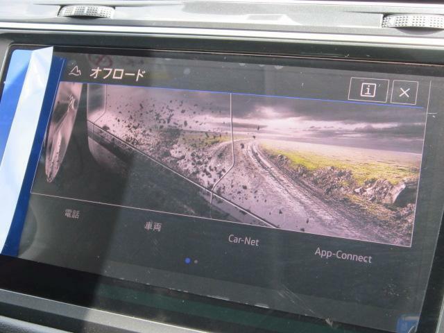 TiguanTDIモデルに搭載されてる「アクティブコントロール」。路面の走行状況に合わせて素早く調整でき、快適な走行をアシストします。