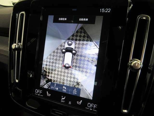 360°ビューカメラ『車載のカメラを駆使し、車を真上から見下ろしている映像に変換、センターディスプレイに表示させ、安全な駐車をサポート。縦列駐車や狭い場所への駐車に大きく役立ちます。