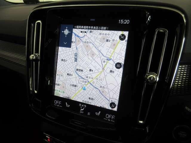 9インチタッチコントロール対応純正ナビゲーション『Apple Car Playに対応。HDD方式を採用しすべての機能を集約したボルボの先進ナビゲーションです。