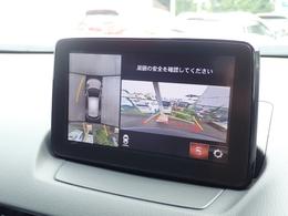 360°ビューモニター&フロントパーキングセンサーを装備。車両の前後左右に備えた4つのカメラを活用し、車両を上から俯瞰したような映像を表示し駐車やすれ違いなどでの運転をサポートします。