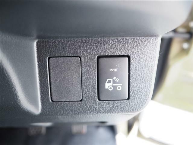 ボタン一つで点灯!