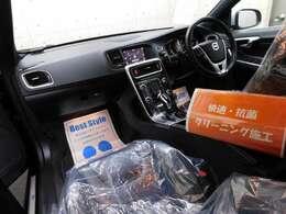 ★全国より頂いております当社御利用お客様の声・口コミをご覧下さい♪⇒http://www.volvo-cars.jp/src/search/customer/customer_list.php?shop=1341迄