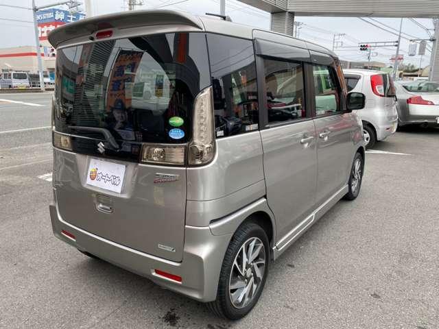 静岡県以外の御客様には、自動車保証会社と連携した全国(一部地域を除く)で対応している保証サービスも提供させて頂いてます(一部車輌対象外もございます)。