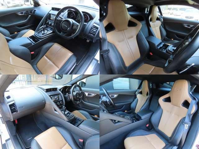 運転席・助手席ともにシートコンディションも良好です!室内音響にはMERIDIANサラウンドサウンドシステムを搭載しております!