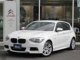 BMW 1シリーズ 116i Mスポーツ 純正HDDナビ キセノン 純正17AW