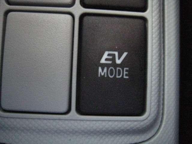 電気モードスイッチ