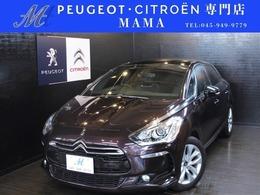 シトロエン DS5 フォーブール・アディクト Peugeot&Citroenプロショップ 限定車35台