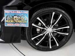 ★新品20インチホイール&新品タイヤ取り付け施工済み車両となります!!その他、お好きなアルミホイールへ変更も可能です!詳しくは当社スタッフまでお問い合わせ下さい!!