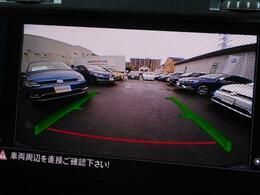 ギヤセレクターレバーをリバース(R)に入れると、バックカメラが作動し後方の映像をディスプレイに映し出します。緑のガイドラインと赤い停止ラインで車両後退時の安全をサポートします。