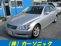 トヨタ マークX 2.5 250G ワンオーナー 禁煙車 純正ナビTV Bカメラ