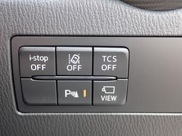 環境と燃費にやさしいアイストップに安全な走行をサポートする横滑り防止機能・車線逸脱警報装置・パーキングセンサーなどなど装備充実☆