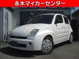 トヨタ WiLL Vi 1.3 シンデレラパール 最終型