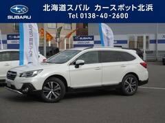 スバル レガシィアウトバック の中古車 Limited EyeSight搭載車 北海道函館市 294.8万円