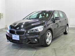 BMW 2シリーズグランツアラー 218d Mスポーツ 認定中古車コンフォートPKG衝突安全装置