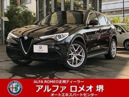 アルファ ロメオ ステルヴィオ ファースト エディション 4WD 20インチAWレッドレザ-PカメラドラレコETC