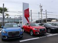 Audi Approved Automobile浜松 null