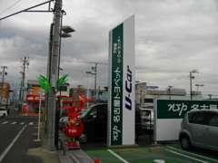 お客様用駐車場完備!お車でもどうぞ♪公共機関の場合、最寄り駅は名鉄三河線上挙母駅になります。
