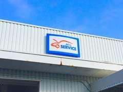 弊社は全店サービス工場を併設しておりますのでご安心下さい!ご購入後もアフターサービスをきちんとご提供致します。