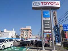 国道1号線八帖交差点を南へ5分。蒲郡方向の国道248号線沿いで岡崎警察の50m西側です。この看板が目印です!