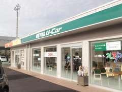 中古車店舗と携帯取扱店併設です。お車の購入の他買取や携帯についても取り扱っております