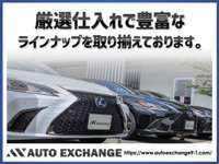 AUTO EXCHANGE(オートエクスチェンジ) null