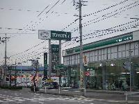 名古屋トヨペット(株) 三河安城店