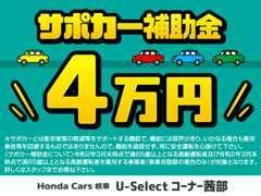 補助金4万円!令和2年3月末時点で65歳以上の交連運転者を雇用する事業者が対象。詳しくはスタッフまでお問い合わせください!