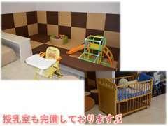 お子様をお連れのお客様もア遊んで頂けるようにキッズコーナーもご用意しております!